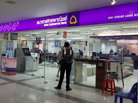 Auswandern nach Thailand, Filiale einer thailändischen Bank von außen, Foto: iStock.com/spukkato